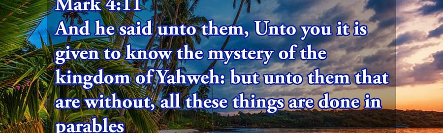 Law and the Prophets unto Yahshua (The Savior)