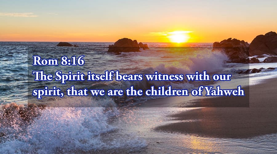 The Wrath of Yahweh is eternal separation